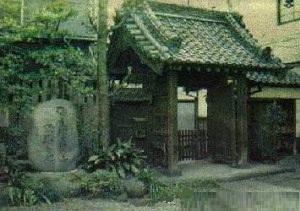 Antiga kodokan
